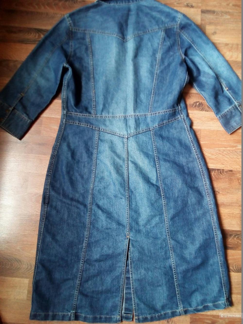 Платье N&M 48 размер
