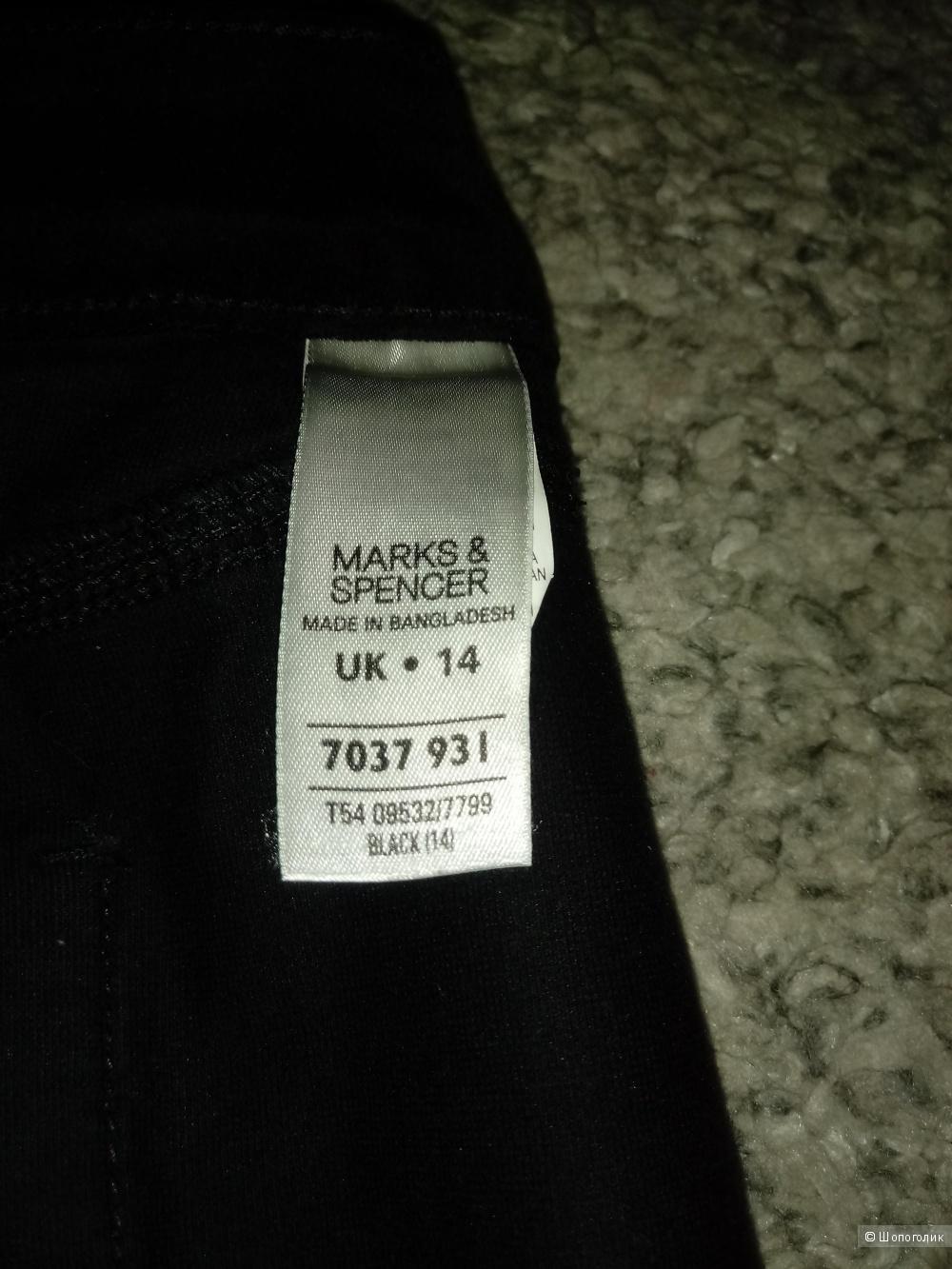 Юбка Marks&Spenser 48-50