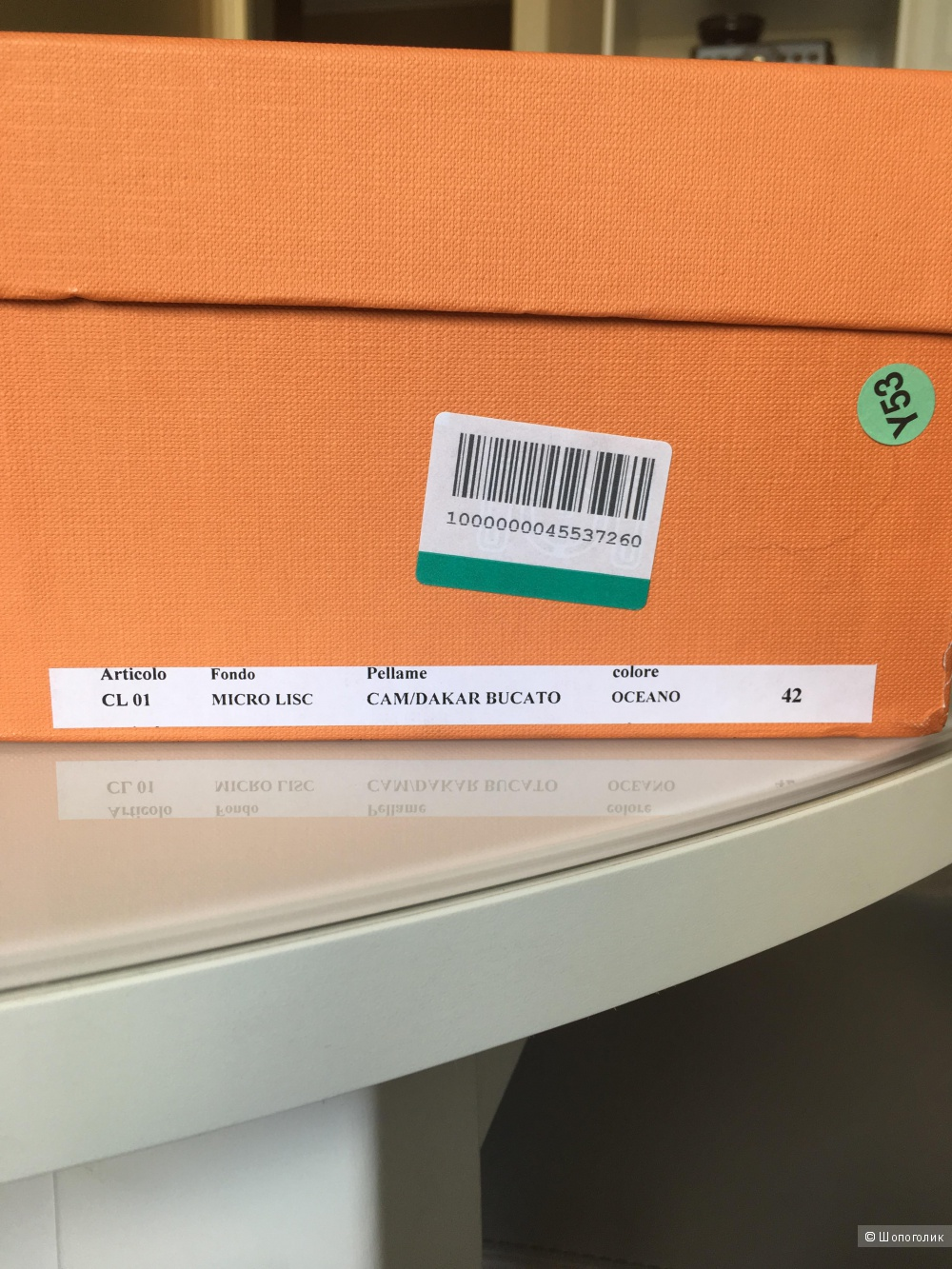 Мокасины, замша, 41 размер, Gabardine