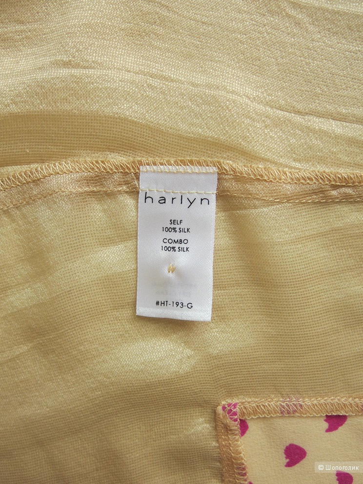 Блузка Harlyn S