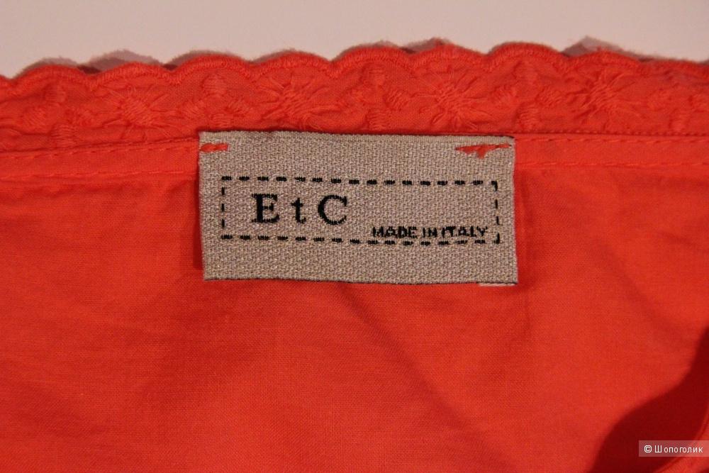Костюм EtC размер 44-46(М)