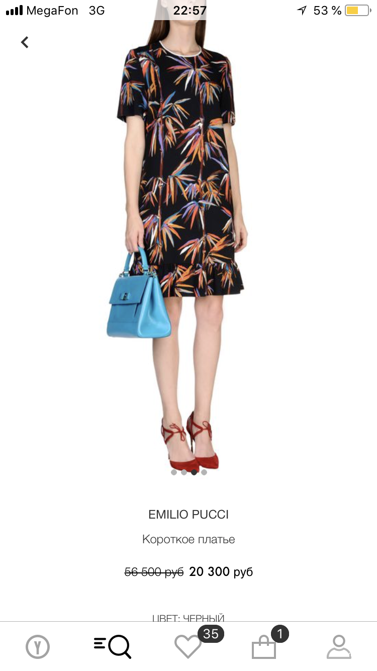 Платье Emilio pucci, 46 размер