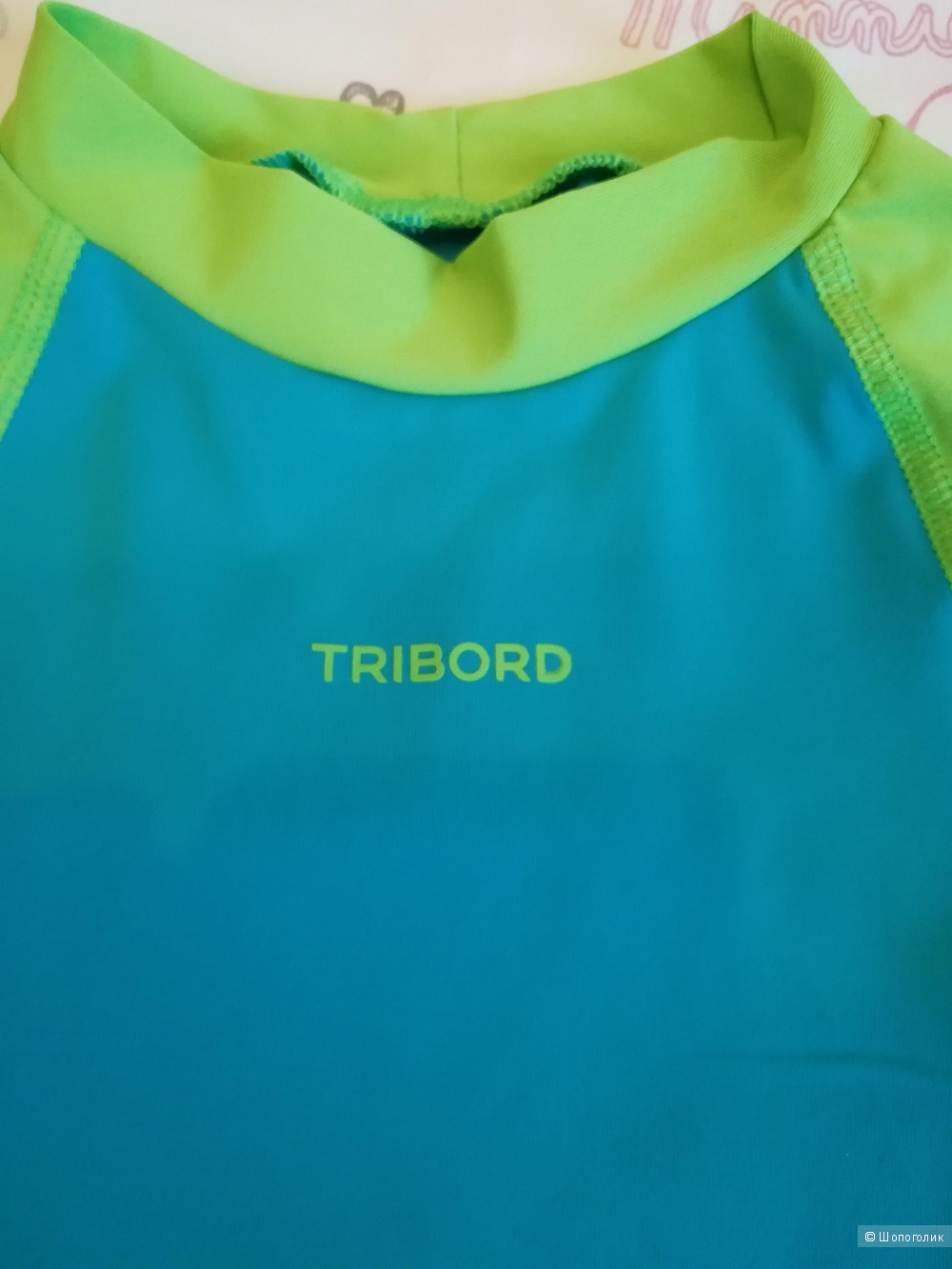 Рашгард Tribord, рост 115