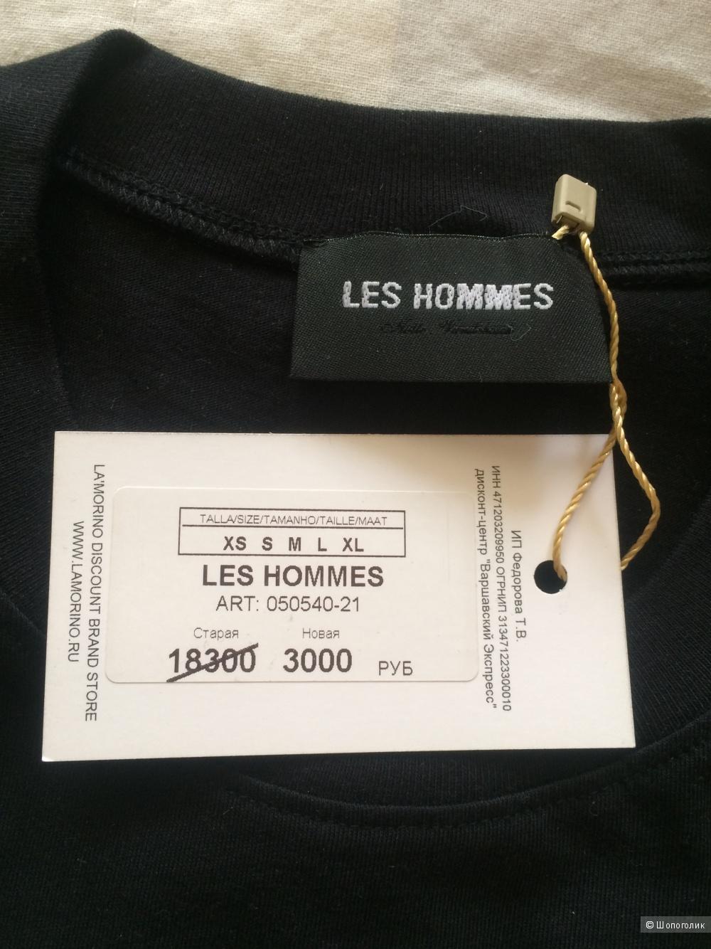 Футболка мужская LES HOMMES размер S (48)