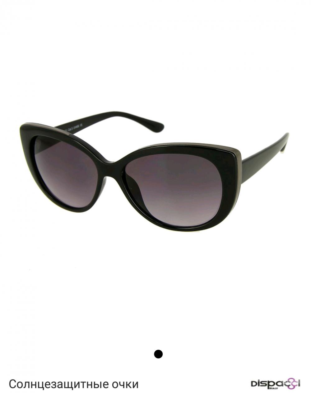 Солнцезащитные очки Dispacci, Италия