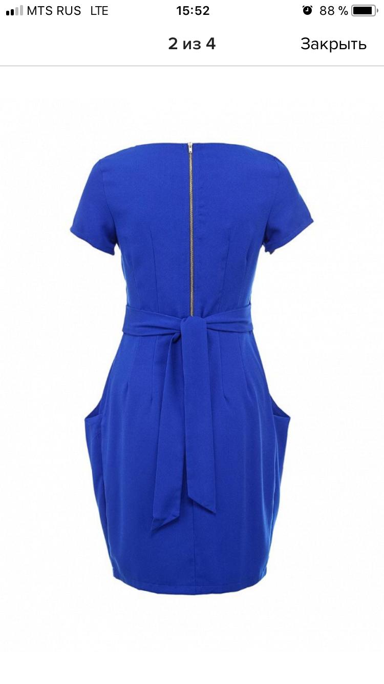 Платье Ad Lib 46 размер