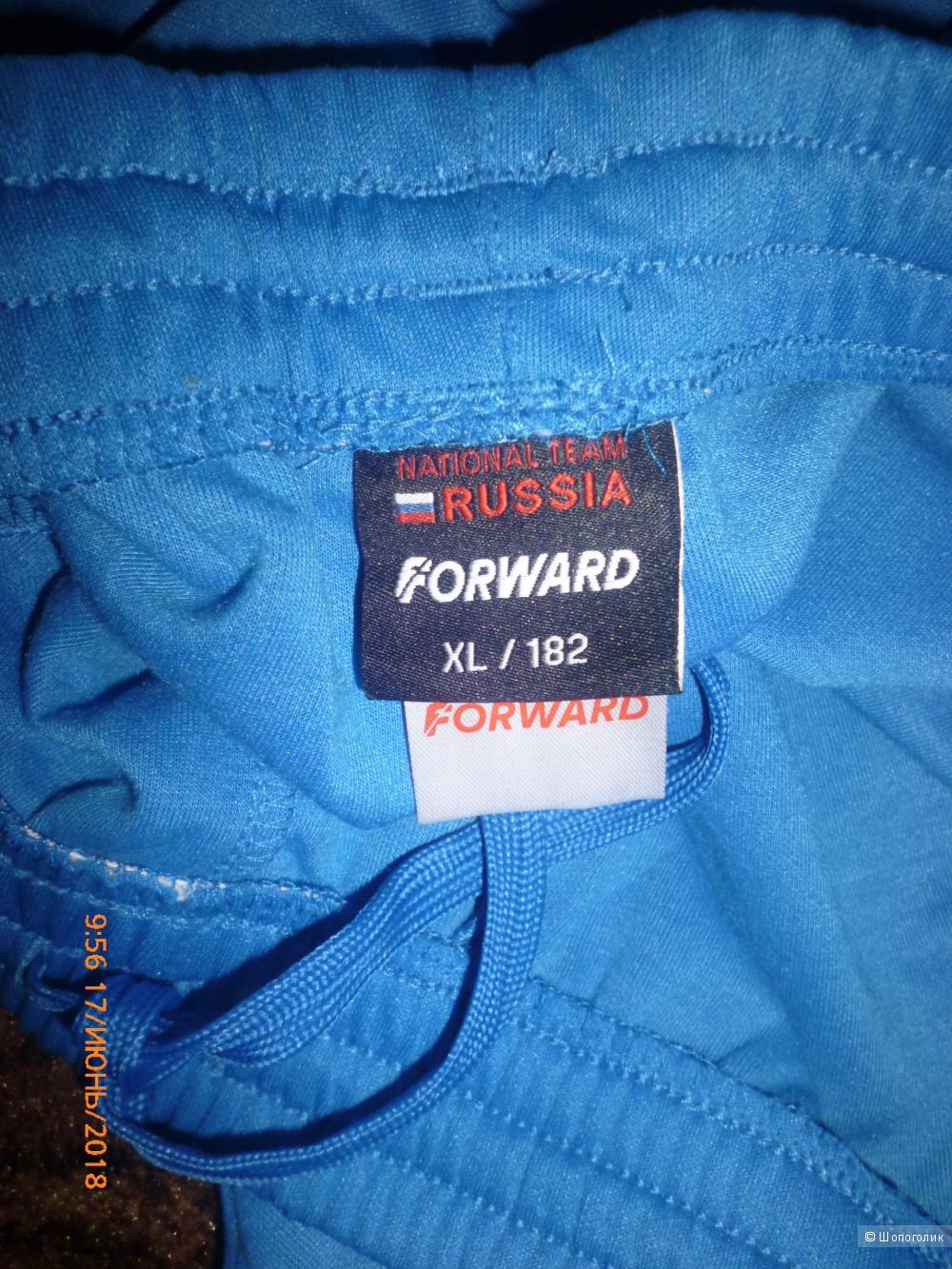 Костюм спортивный мужской (голубой/белый), FORWARD, XL/182 (RUS 50-52)