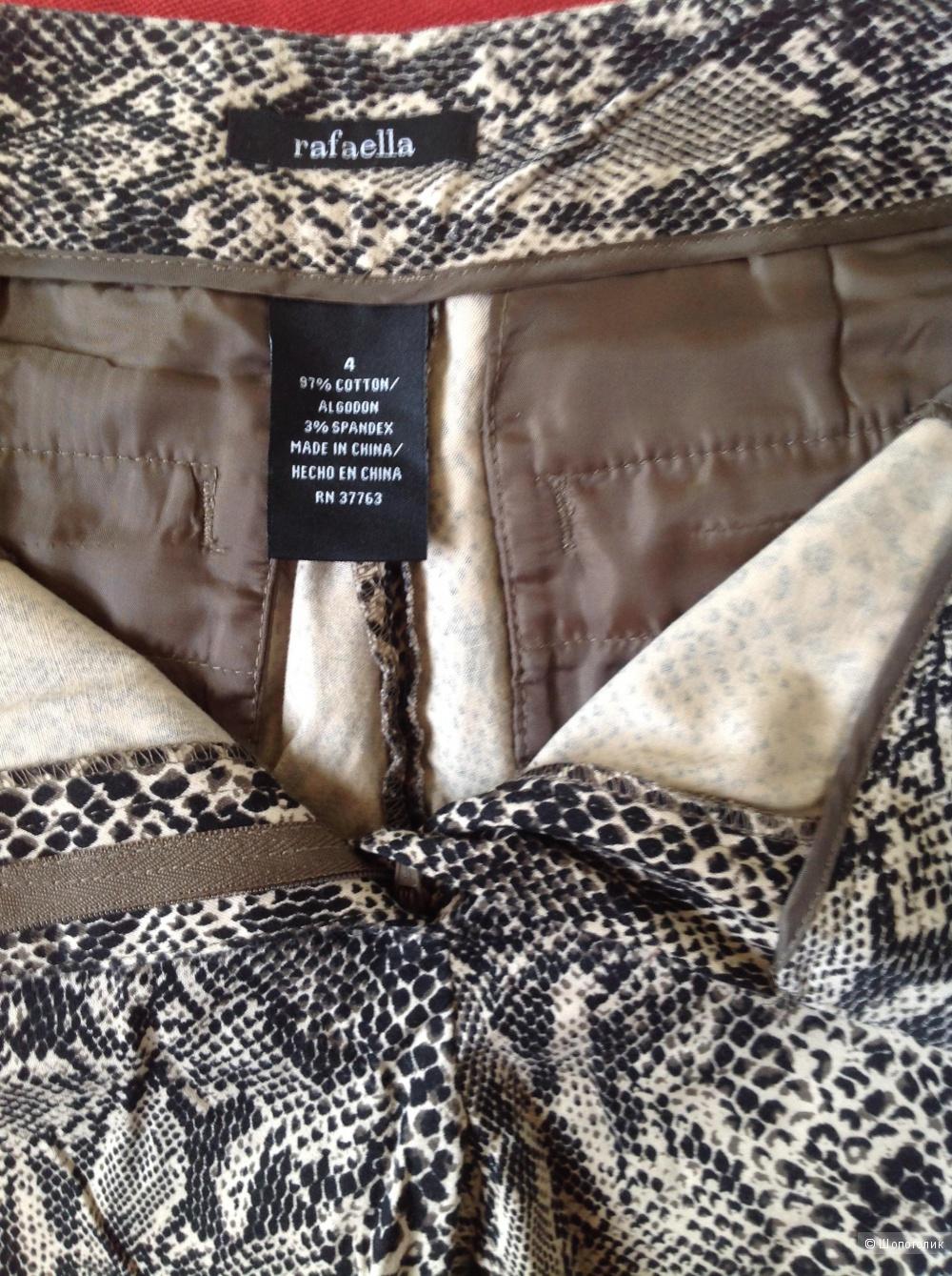 Rafaela Летние укороченные брюки на 44 46