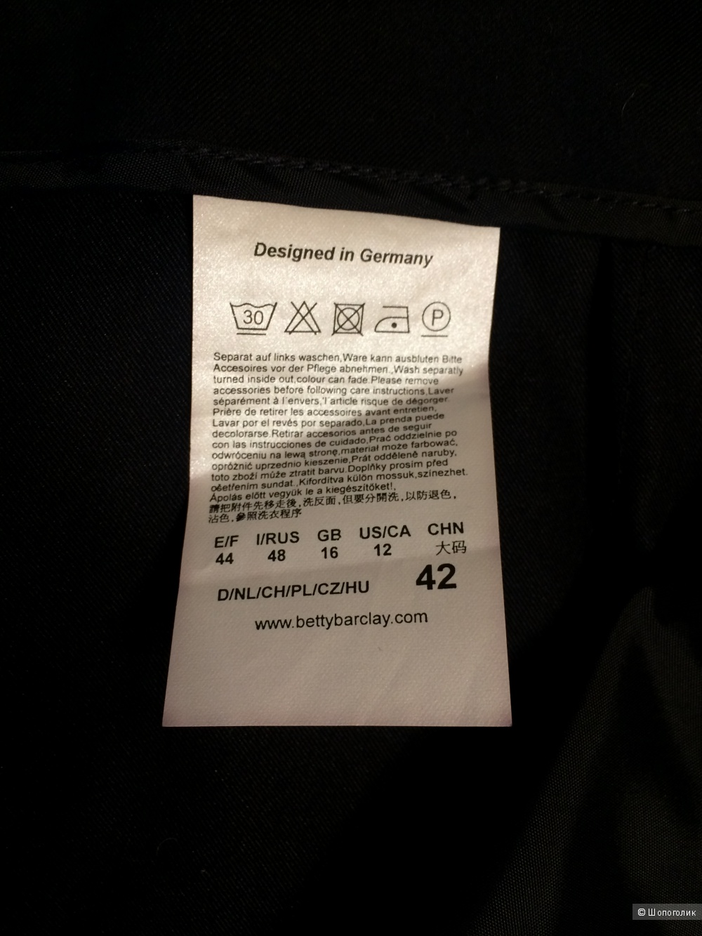 Юбка BETTY BARCLAY размер 42/48-50