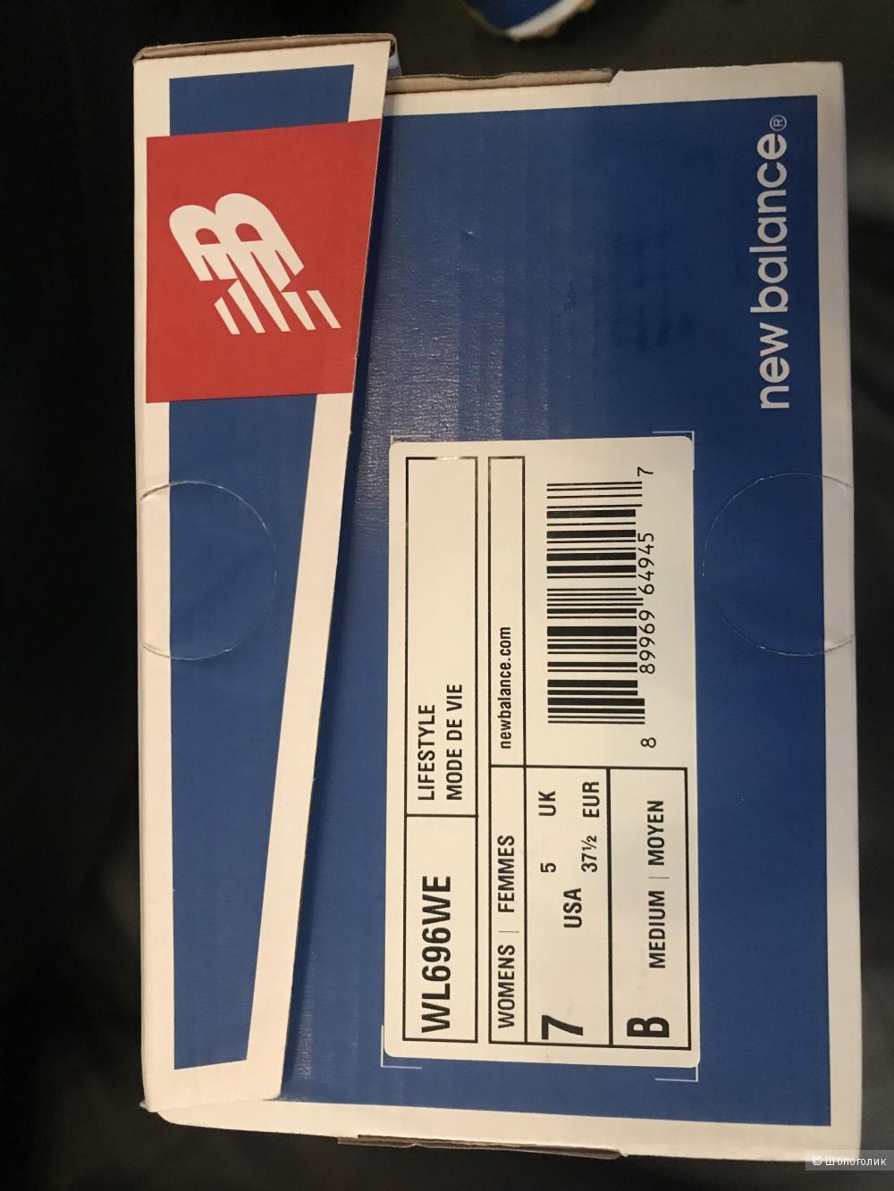 Кроссовки New Balance 696 Re-Engineered (раз us 7, рос. 37-37,5)