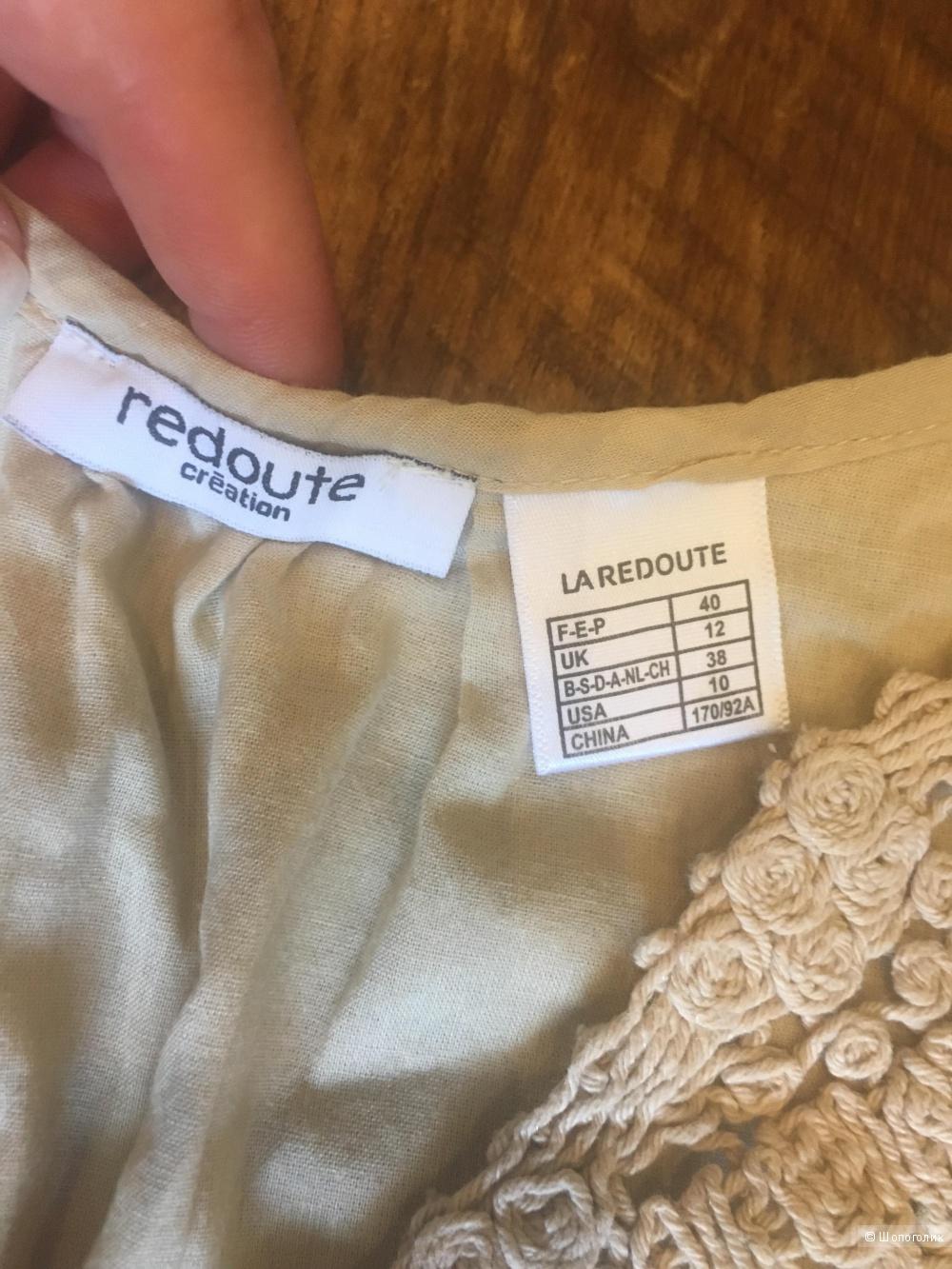 Платье la readout,46,46-48 размер