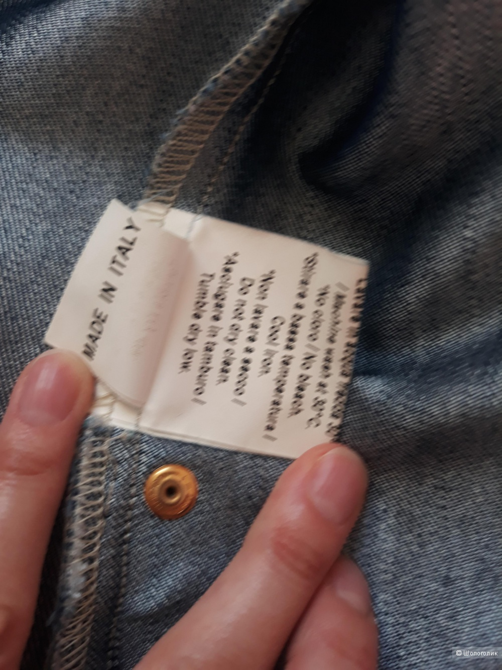 Джинсовая куртка Alysi,  размер  S-XS
