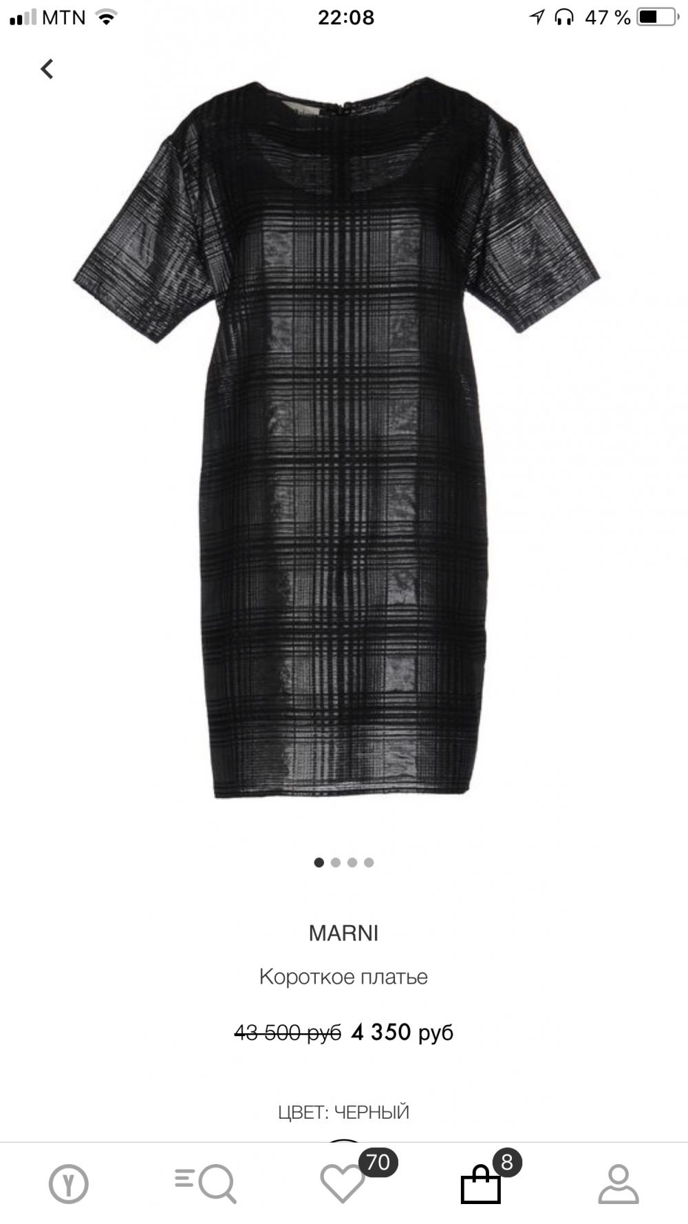 Платье Marni 40IT