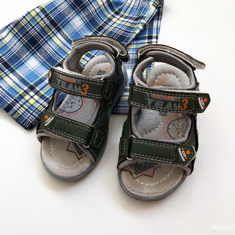 Детские сандали Тотошка 22 размер