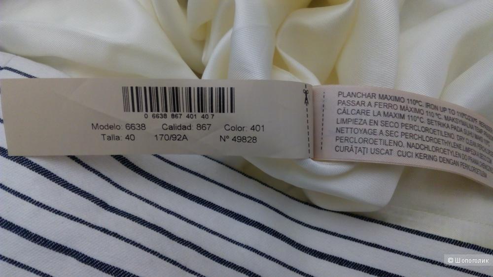 Massimo Dutti, платье в полоску размер евро 40