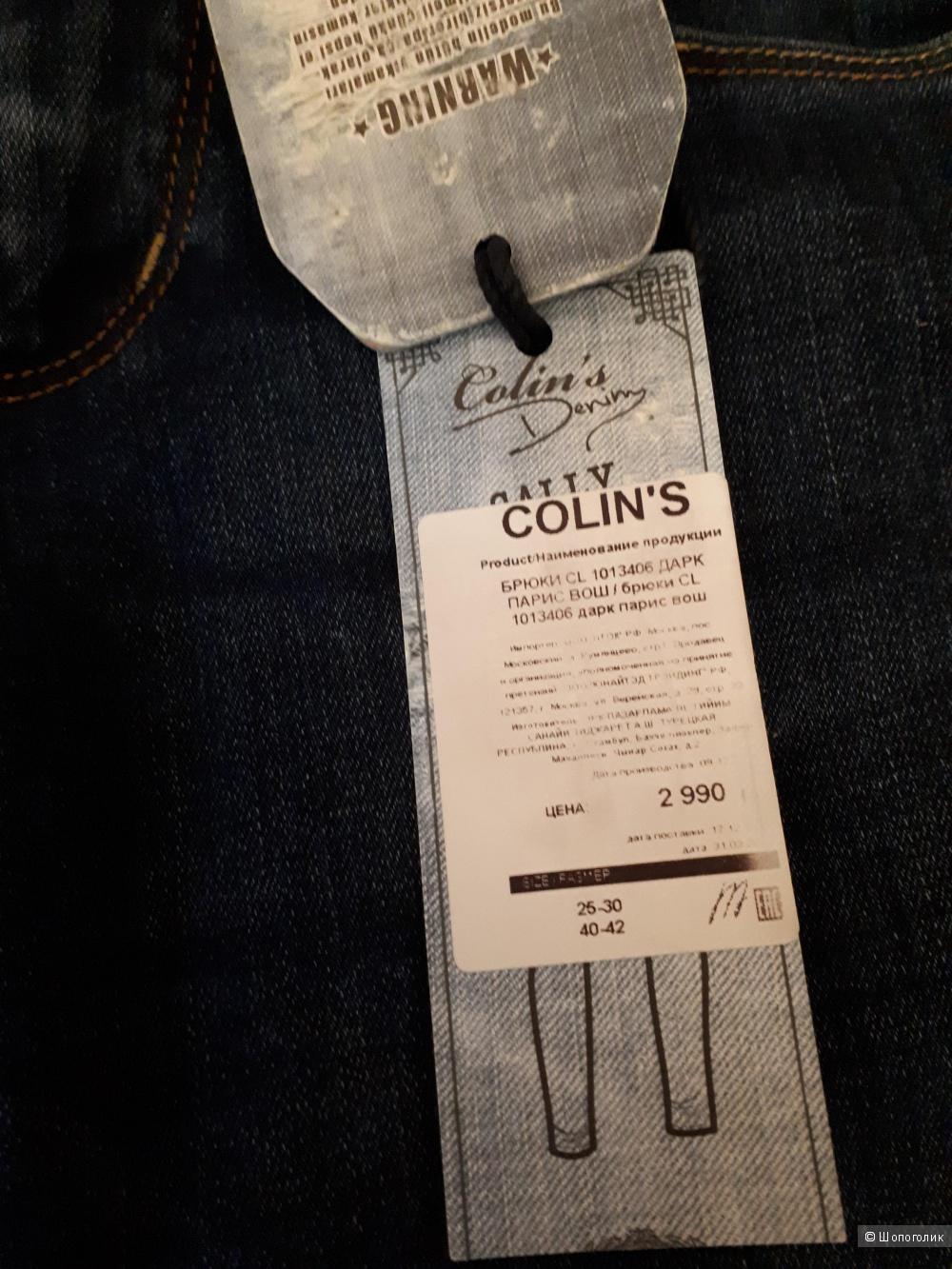Джинсы Colins, размер W 25/ L 30