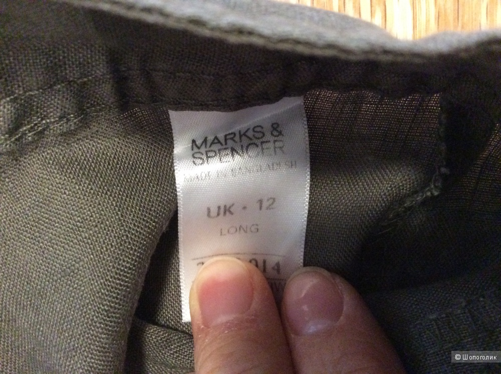 Льняные брюки Marks&Spencer р.12UK