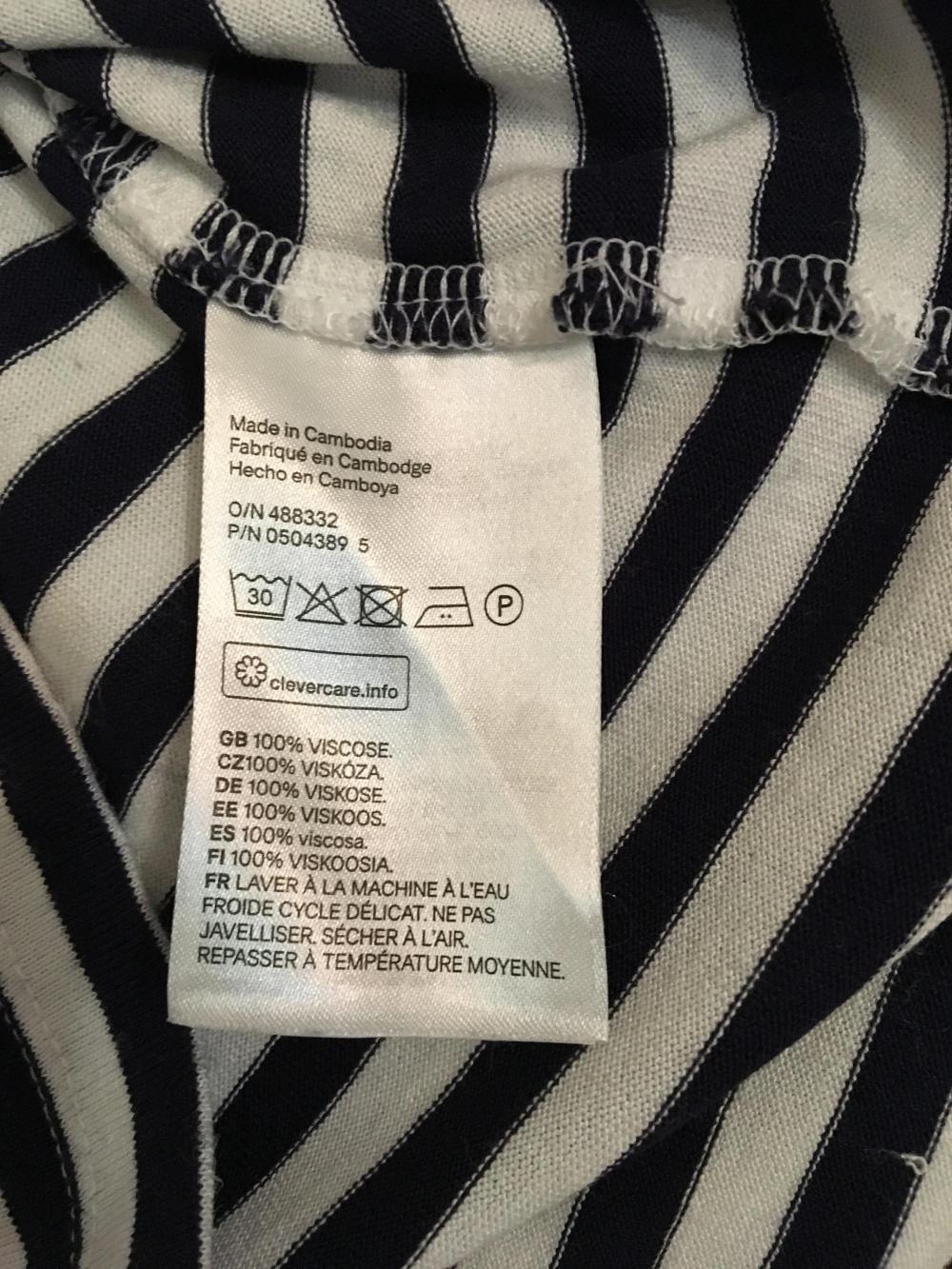 Платье H&M, размер XS