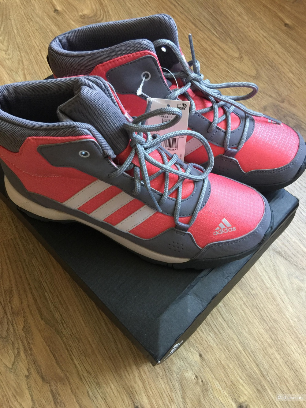 Утеплённые ботинки Adidas, размер 39-40
