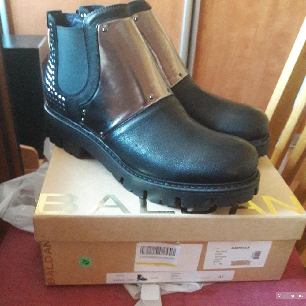 Кожаные ботинки Baldan  41 размера