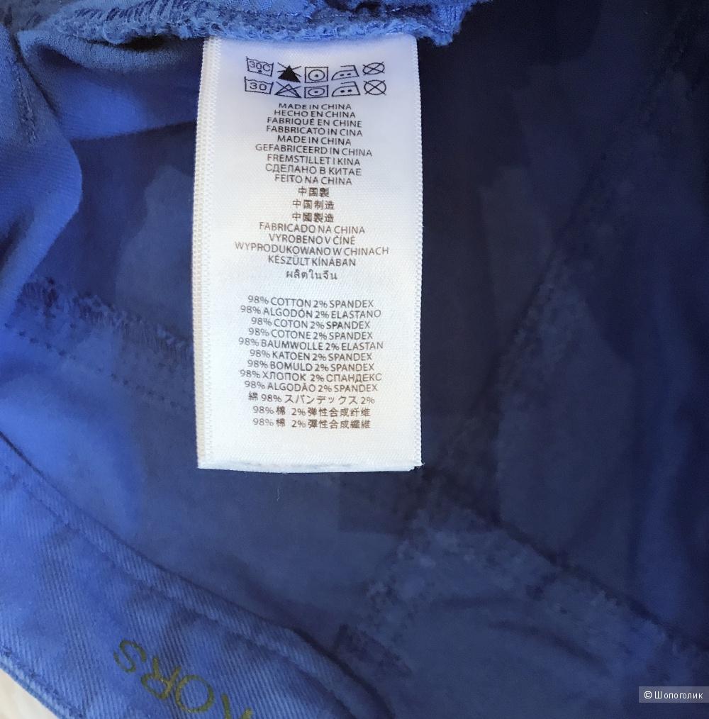 Джинсы Michael Kors футболка Alfredo Pauly 44-46