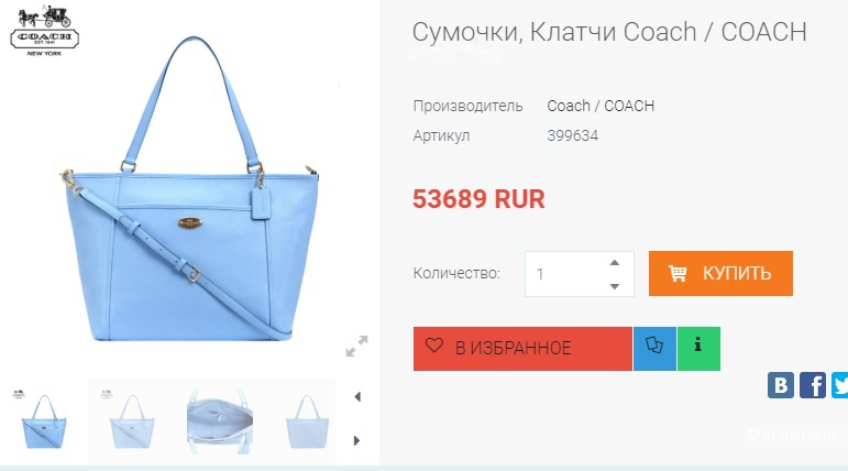 Coach - сумка-саквояж женская, кроссбоди, small.