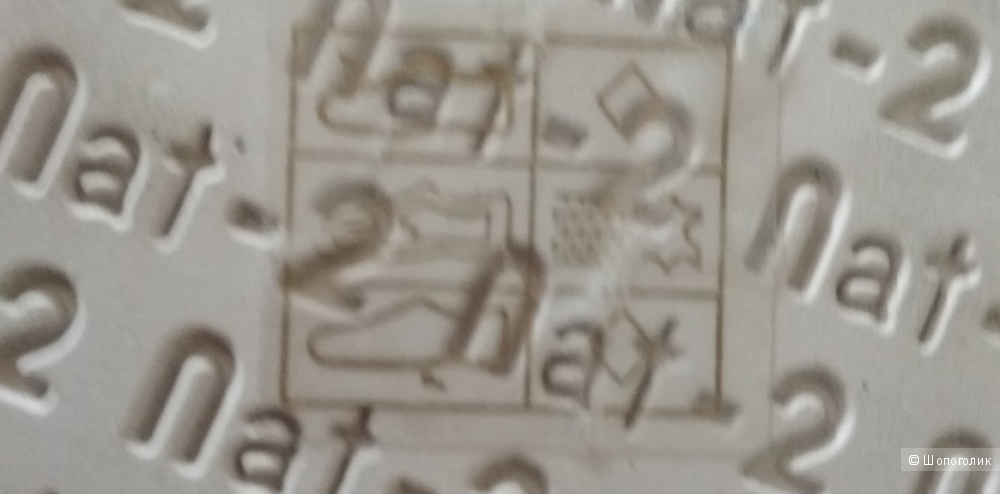Кеды-шлепанцы трансформеры Nat-2,  41 размер