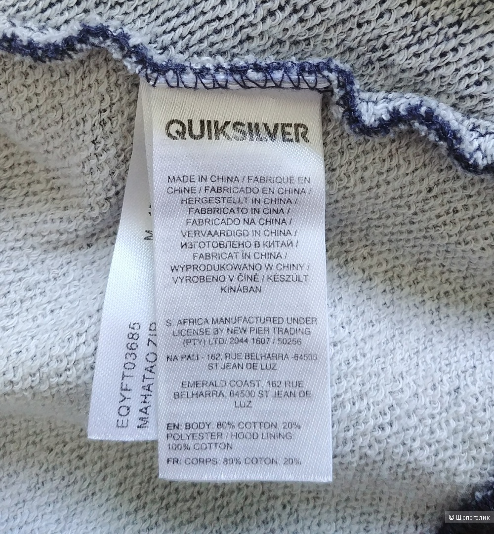 Толстовка Quiksilver, размер M