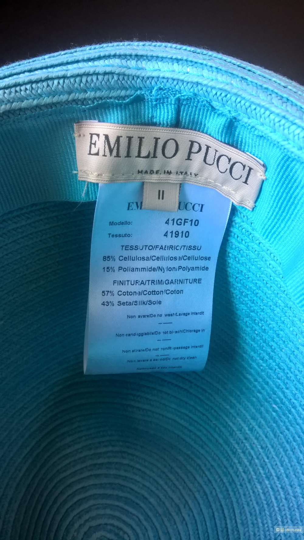 Шляпа Emilio Pucci летняя