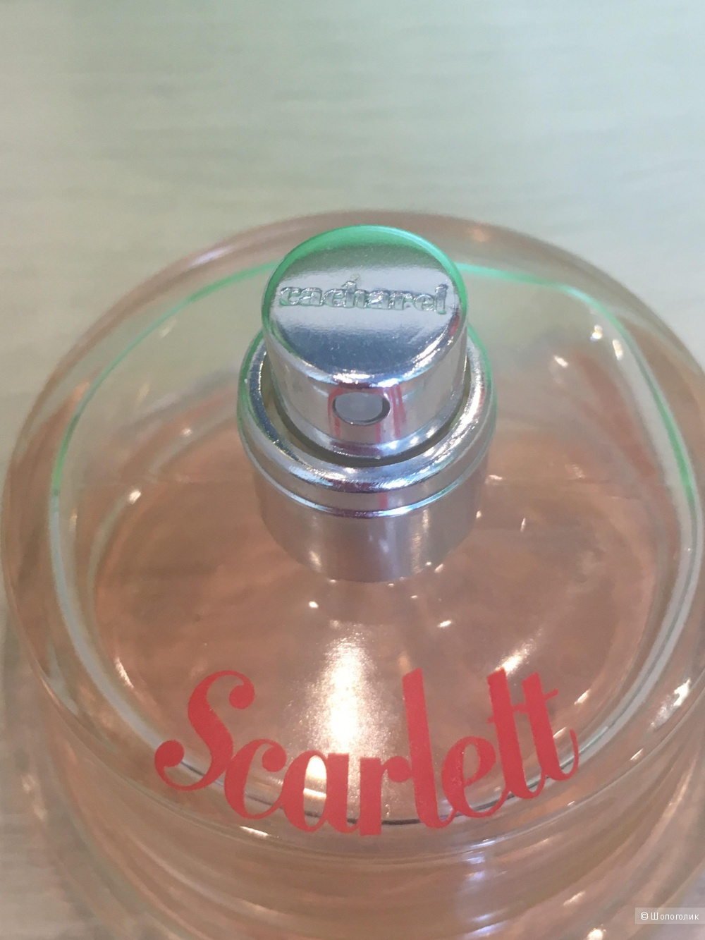 Cacharel Scarlett,eau de toilette 25/50ml