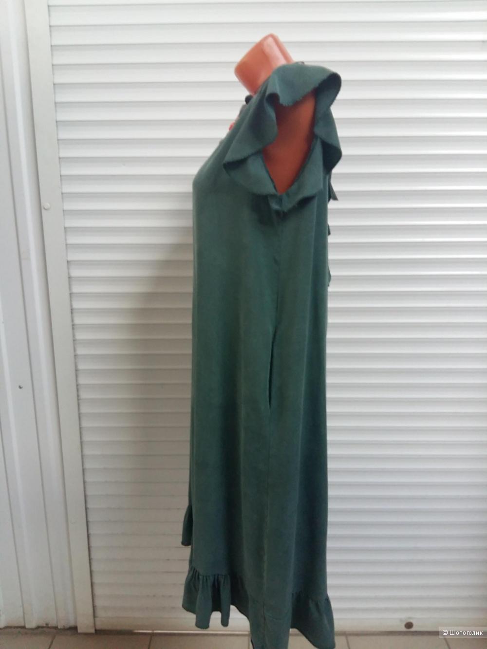 Платье-сарафан Stella Milani, one size