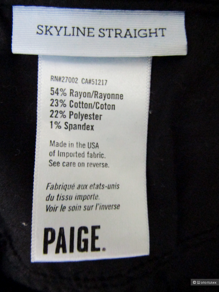 Джинсы Paige размер 29/46