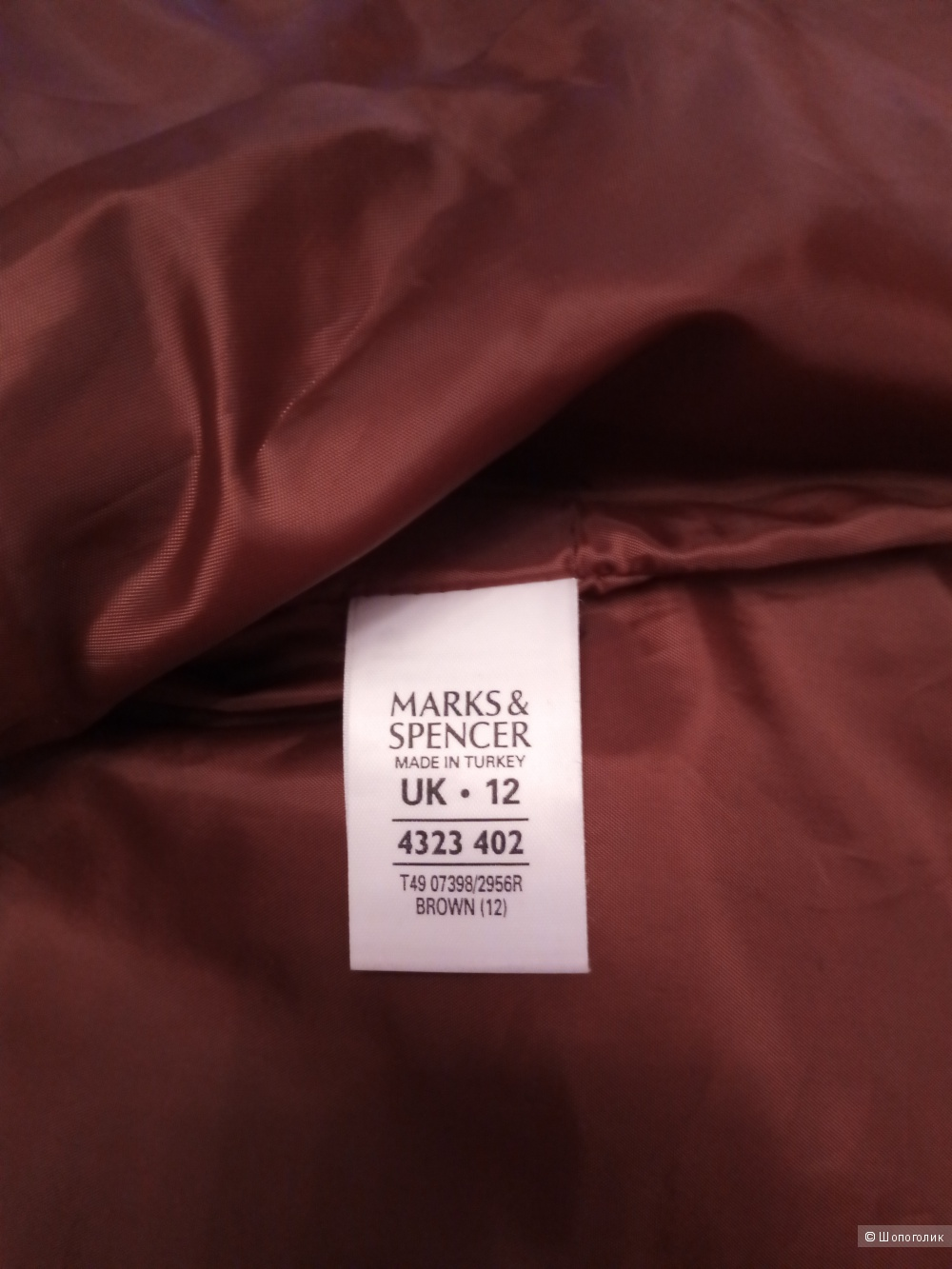 Куртка кожаная Mark's & Spenser р. 44-46