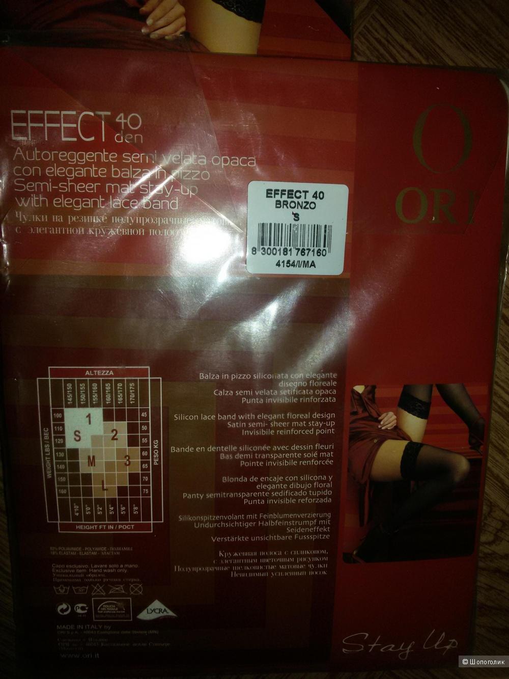 Чулки Ori effect 40 размер  2S