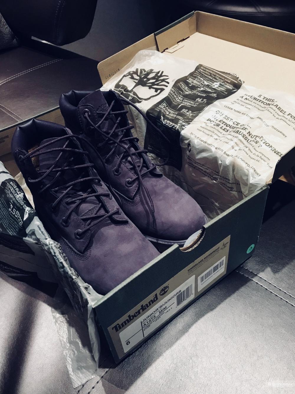 Timberland ботинки замша 39 размер