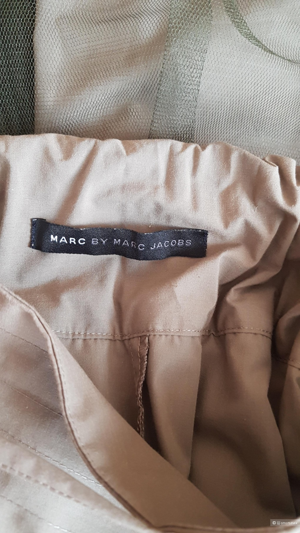 Юбка Marc by Marc Jacobs, размер S