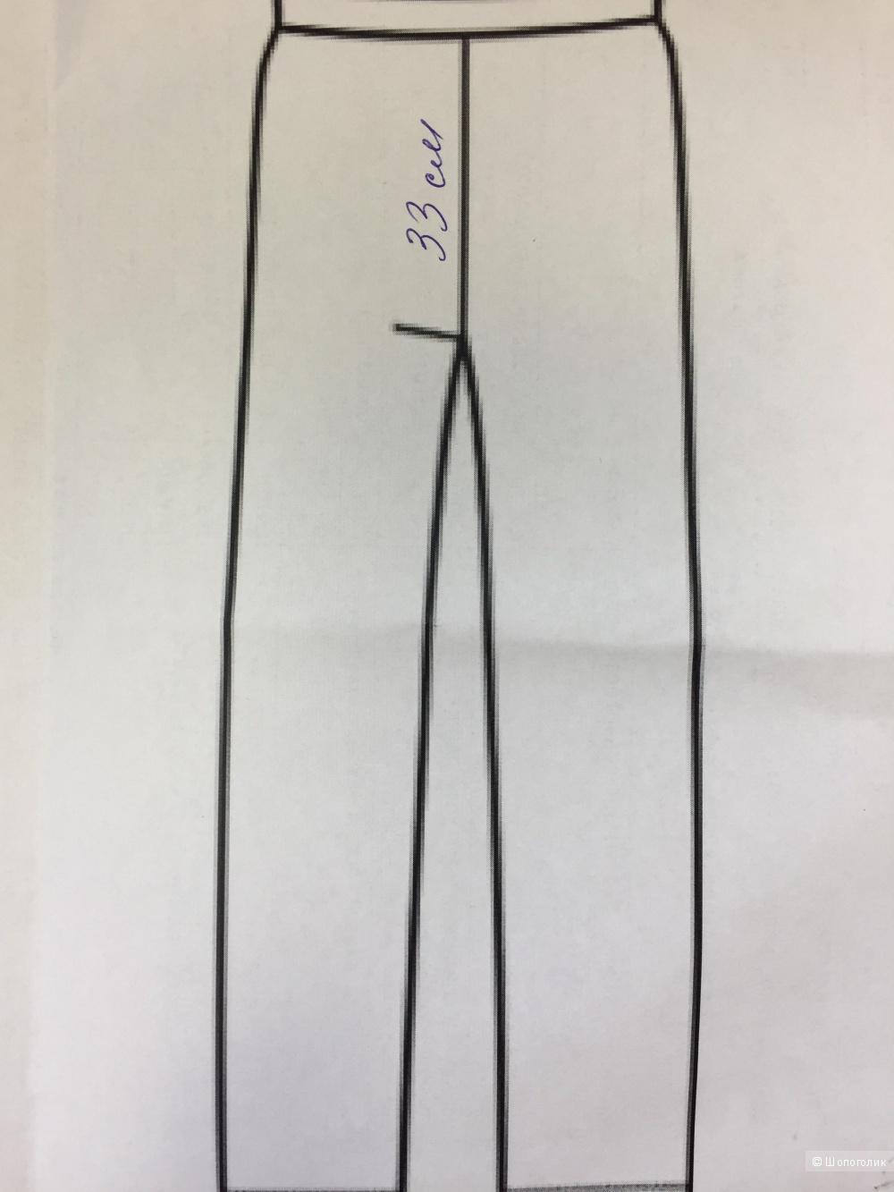 Брюки Just Mila 46 -48 размер