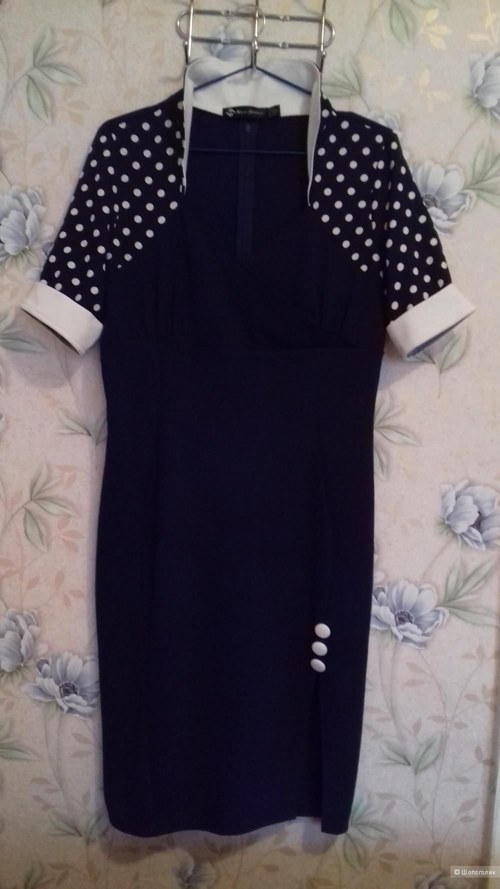 Платье Nice-forever, р. XL.