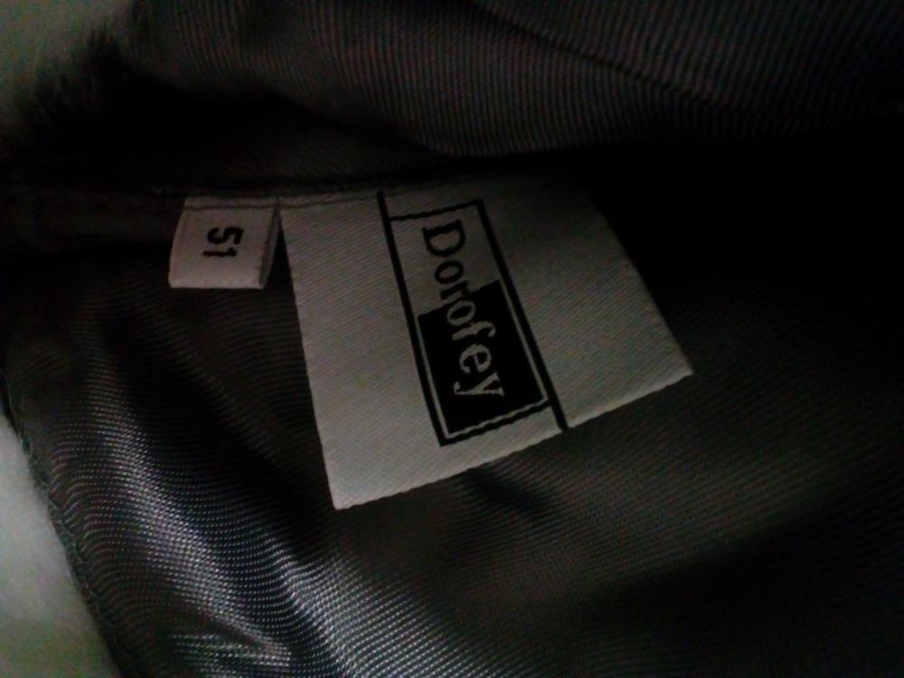 Сет из двух шапок. Adidas и Dorofey. Р-р  51.