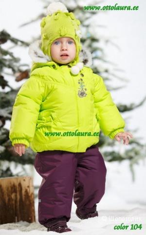 Зимний костюм Lenne 74р зима 330г