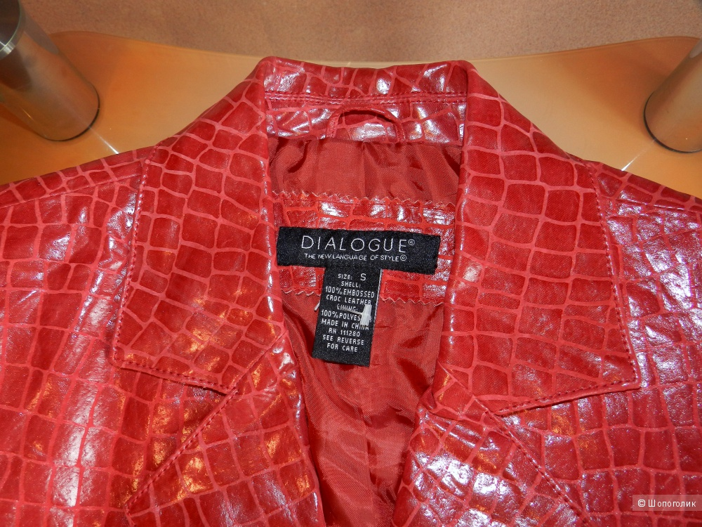 Жакет куртка DIALOGUE the new language of style 48+-