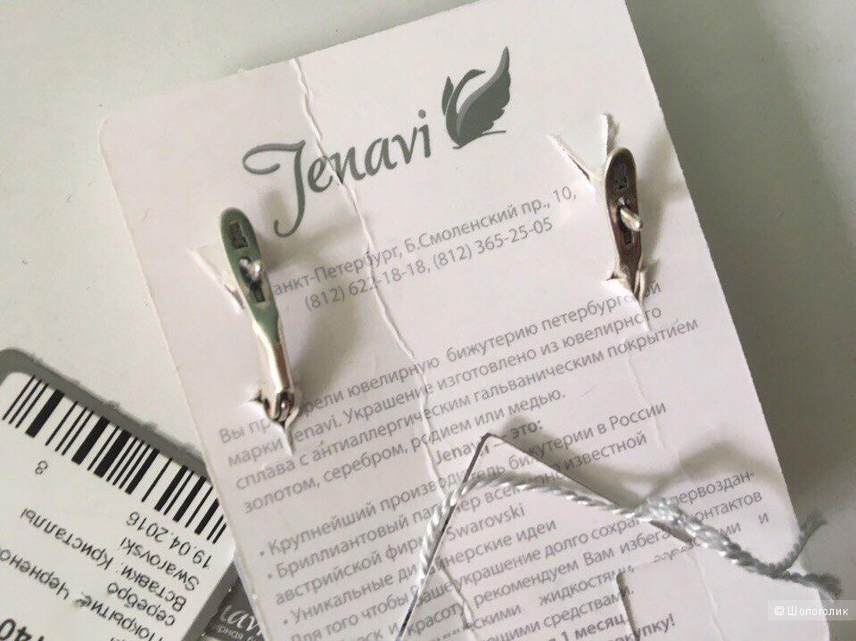 Серьги Jenavi со вставками Swarovski