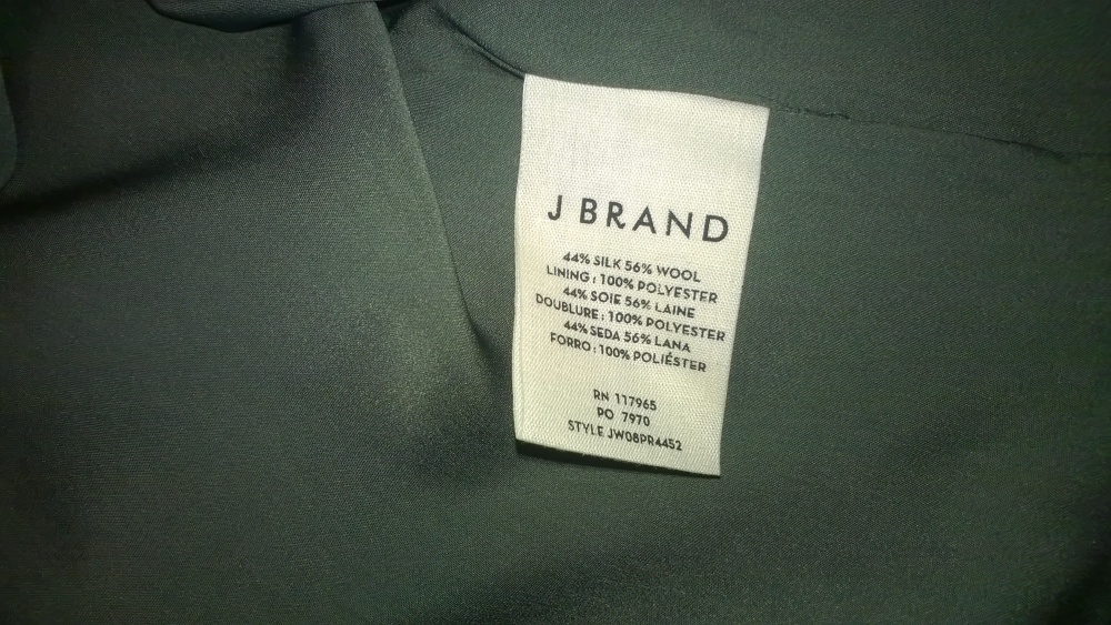 Топ J brand S