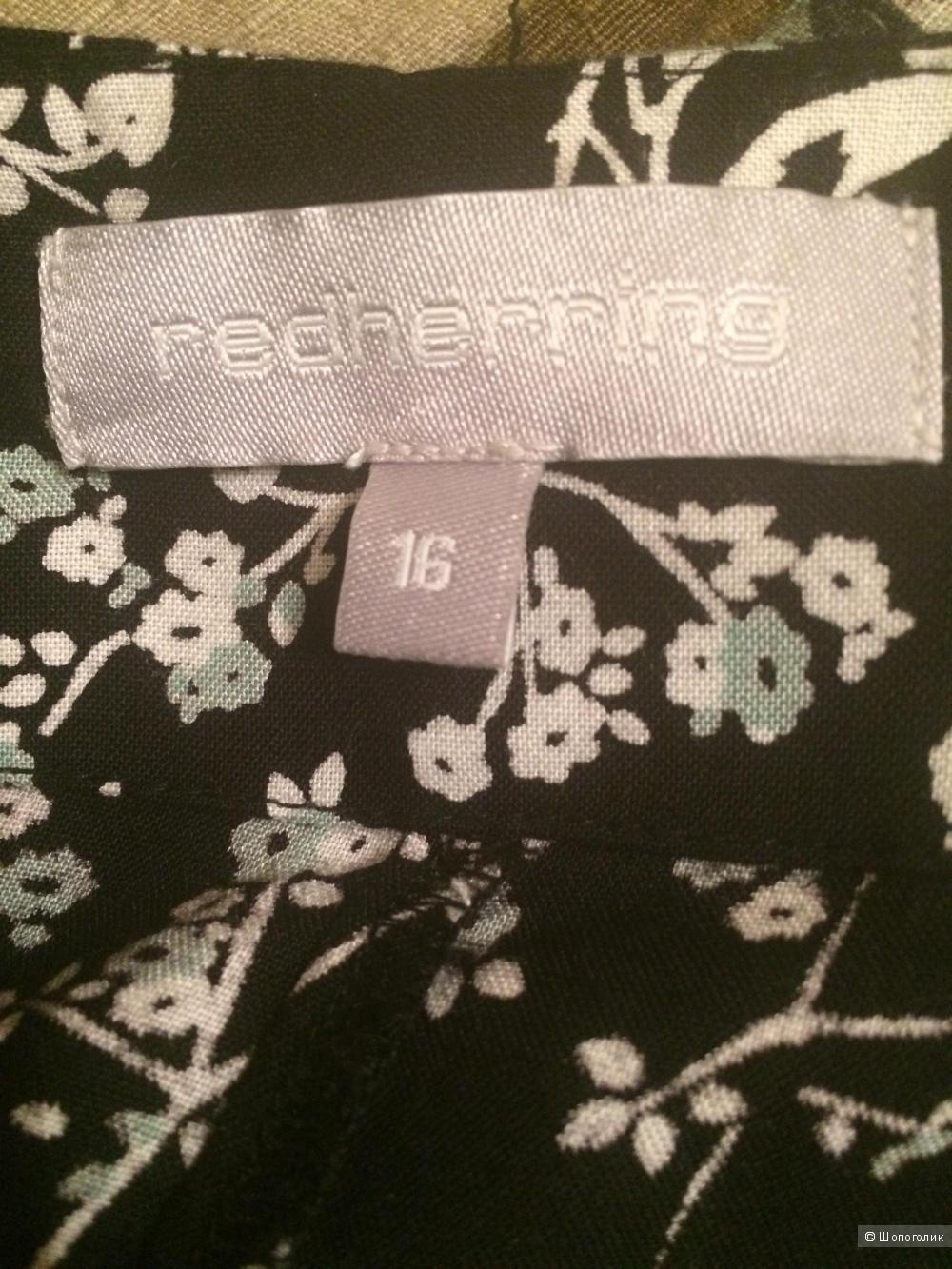 Жакет redherring 50-52 размер