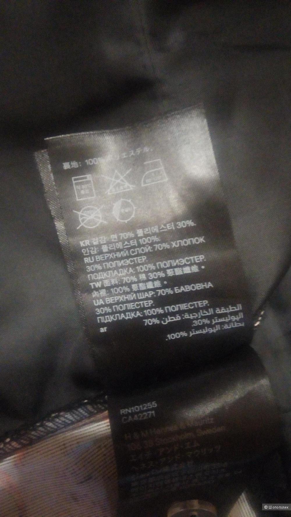 "Комбинезон ""H&M conscious"" ,размер 44-46"