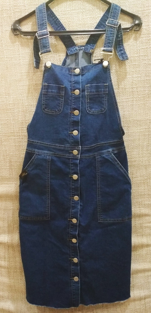 Сарафан Cosmic Jeans 10 UK