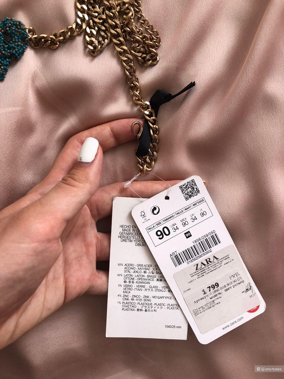 Декоративный пояс Zara, размер oversize