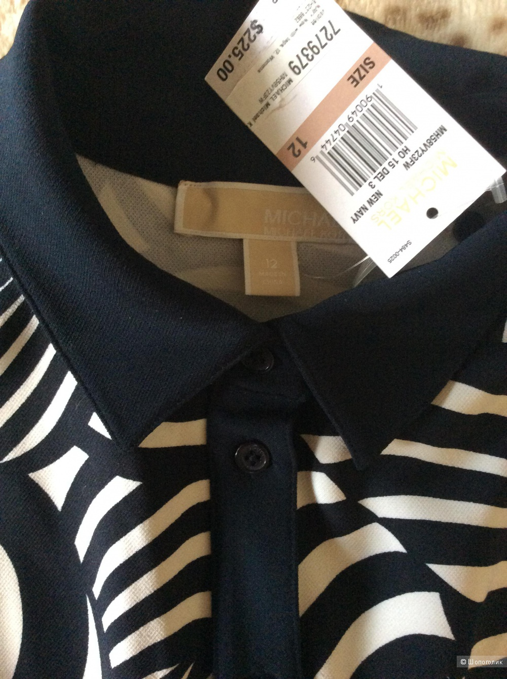 Платье Michael kors размер 12 USA (50-52)