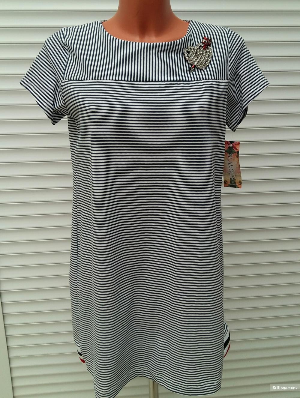Платье Glamorous. Размер 44-46.