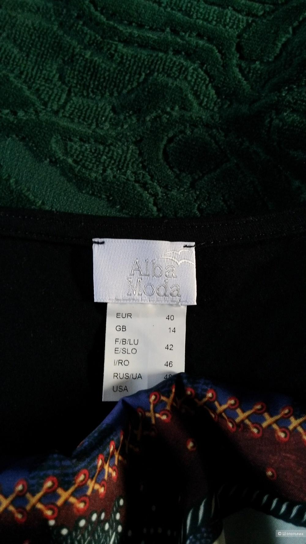 Блузка Alba Moda р.46